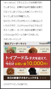 20150511-1