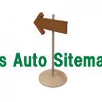 プラグイン「Ps Auto Sitemap」の設定と使い方 サイトに目次を作りましょう